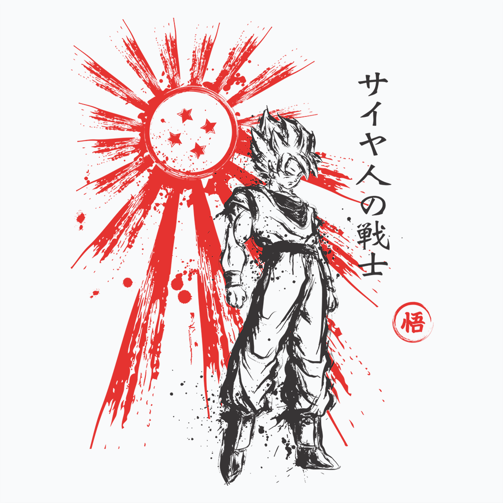 Pop-Up Tee: Saiyan Warrior