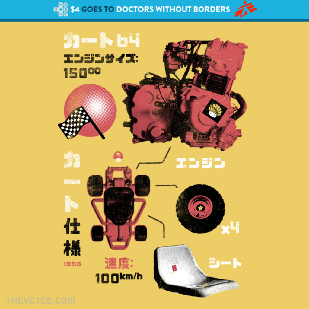 The Yetee: Kart Specifications: 150CC