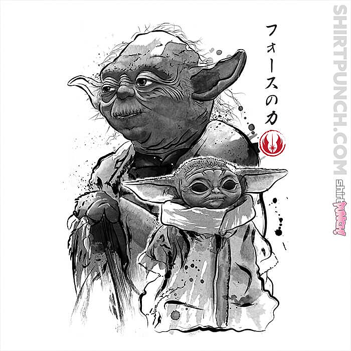 ShirtPunch: Old And Young Sumi-e