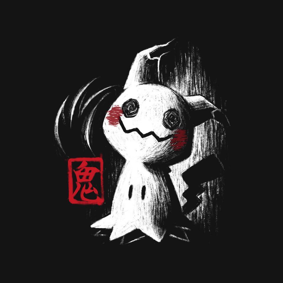 TeeFury: Cute Ghost Ink