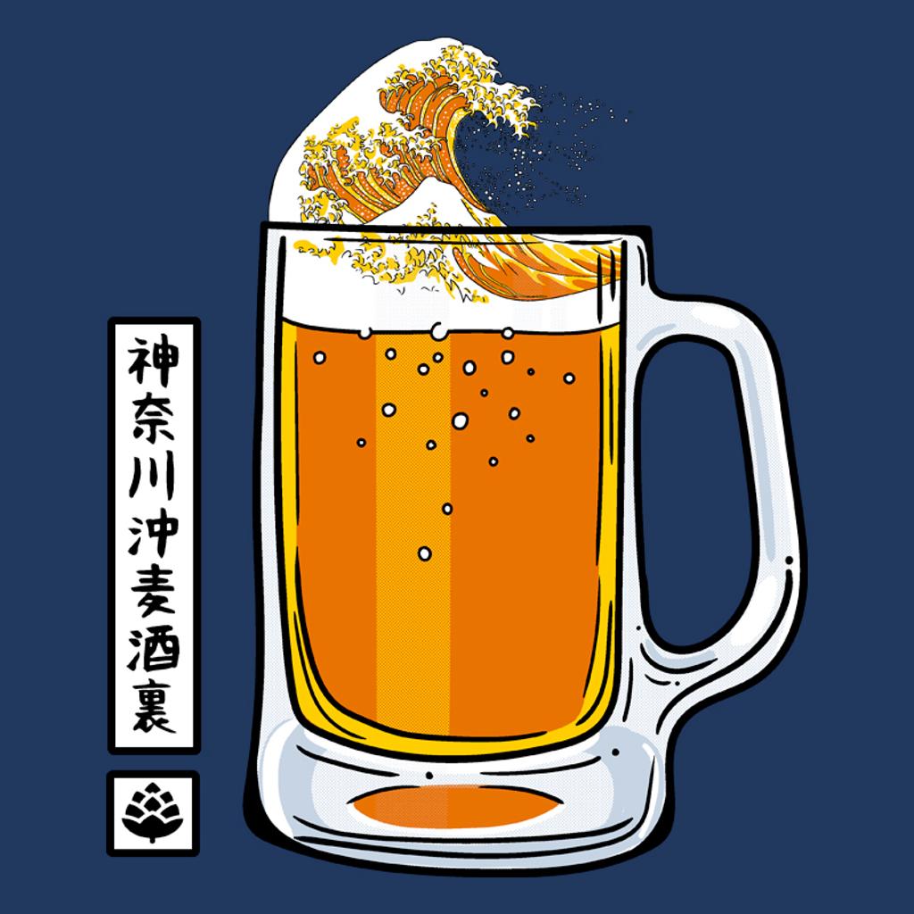 Pampling: The Great Beer Off Kanagawa
