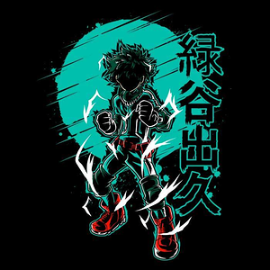 Once Upon a Tee: Deku Power