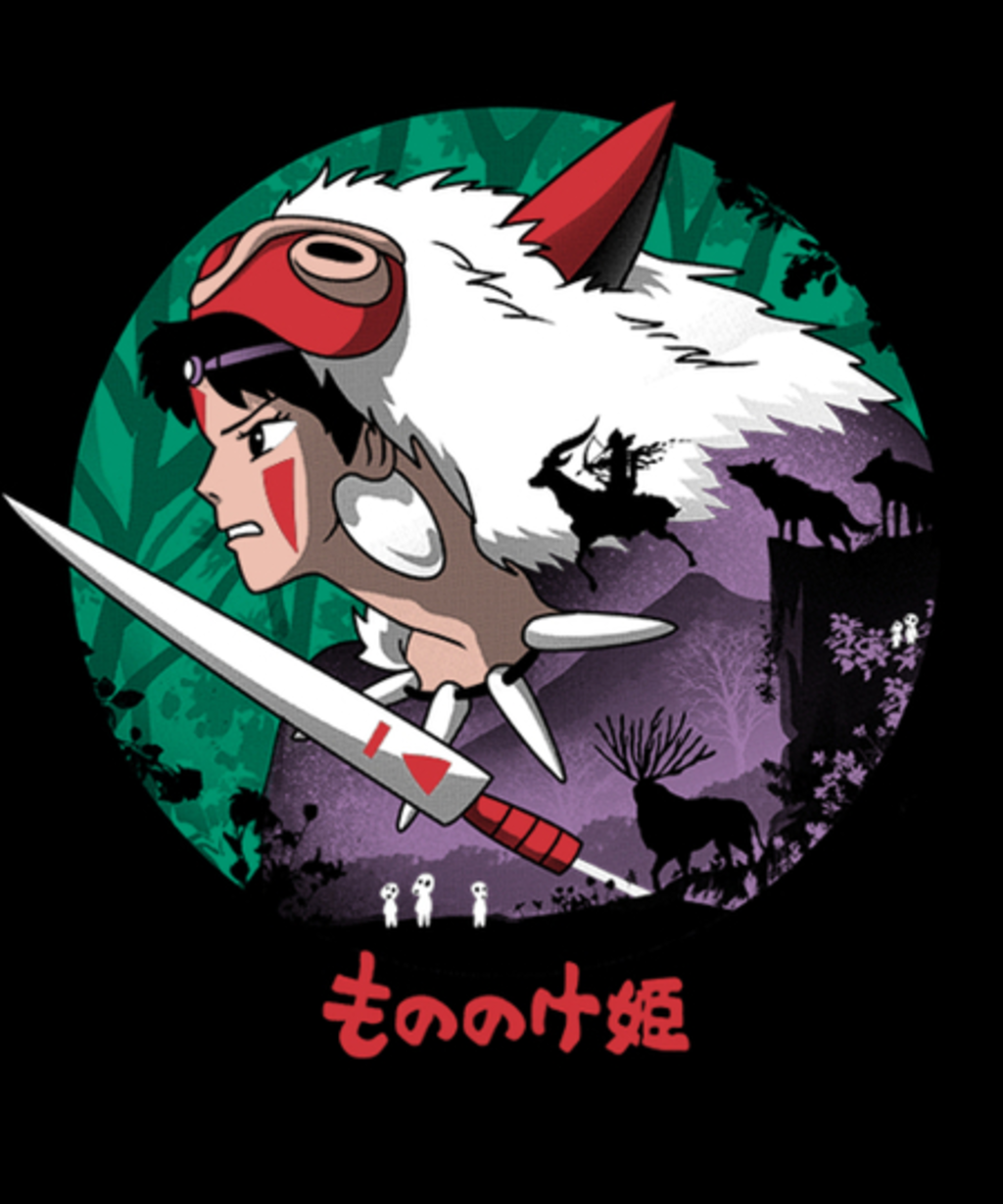 Qwertee: Guardian of the Forest Spirits