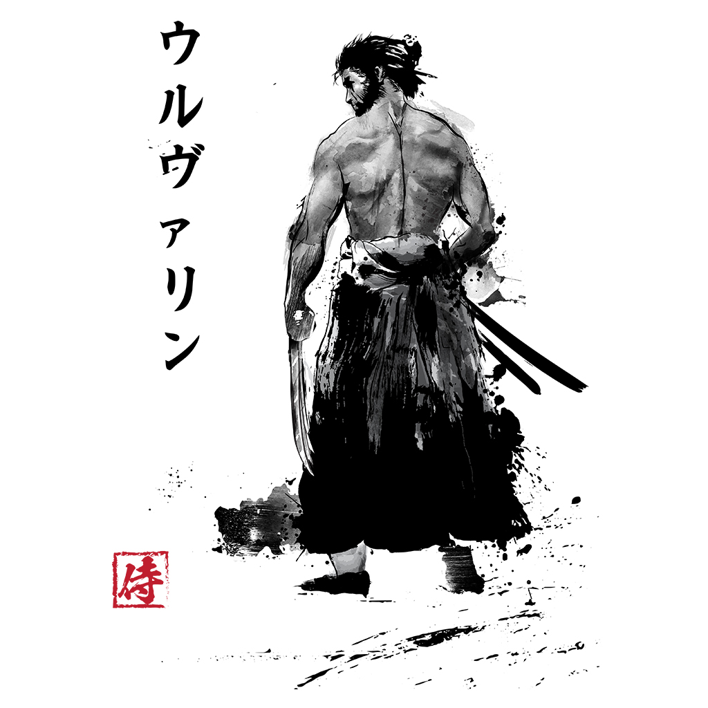 TeeTee: Immortal Samurai sumi-e