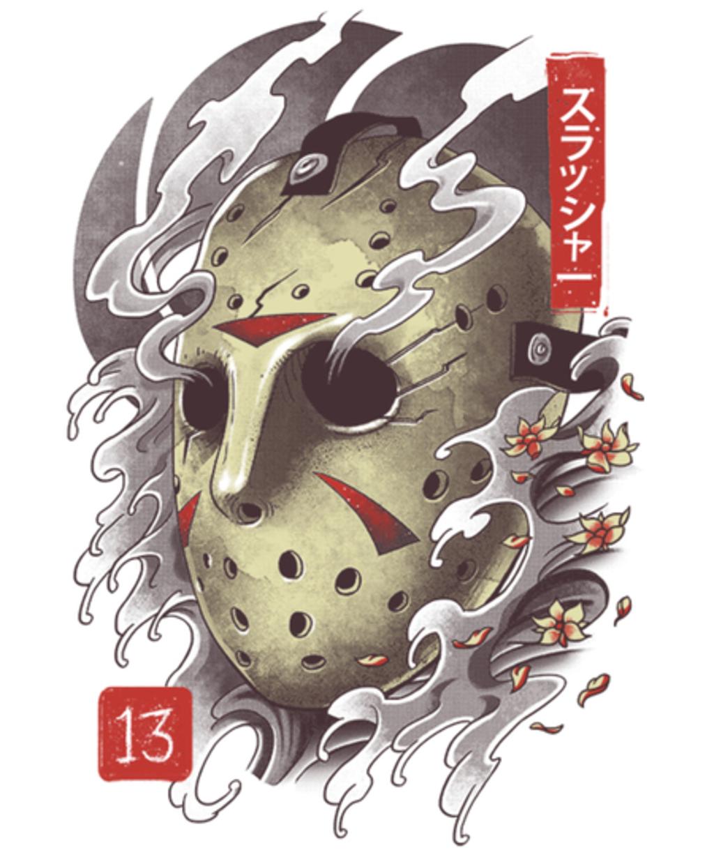 Qwertee: Oni Jason Mask
