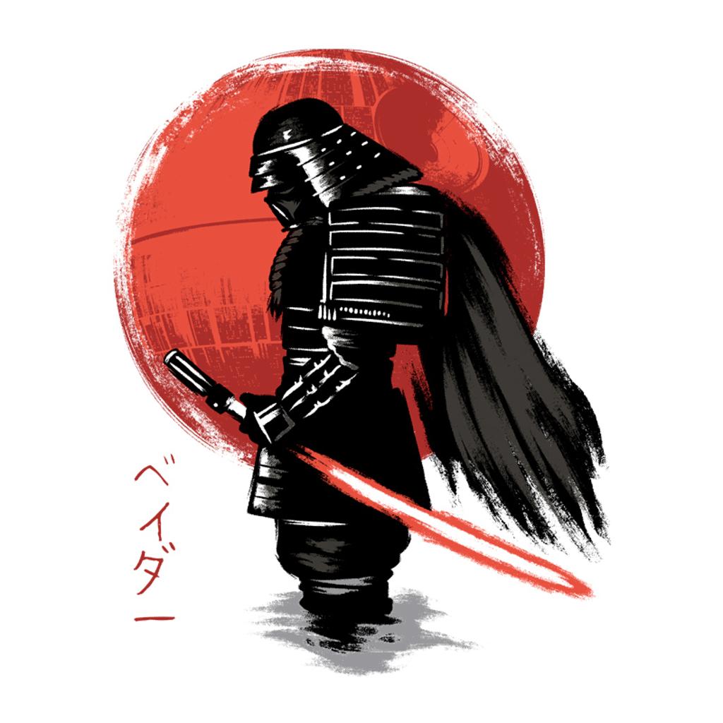 Pampling: Dark Samurai