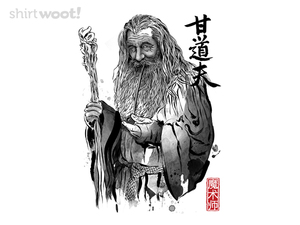 Woot!: The Grey Wizard