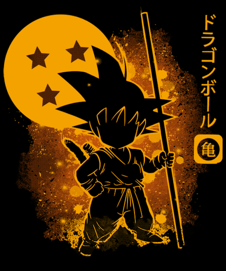 Qwertee: The Dragon