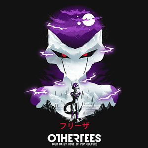 OtherTees: The Vicious God