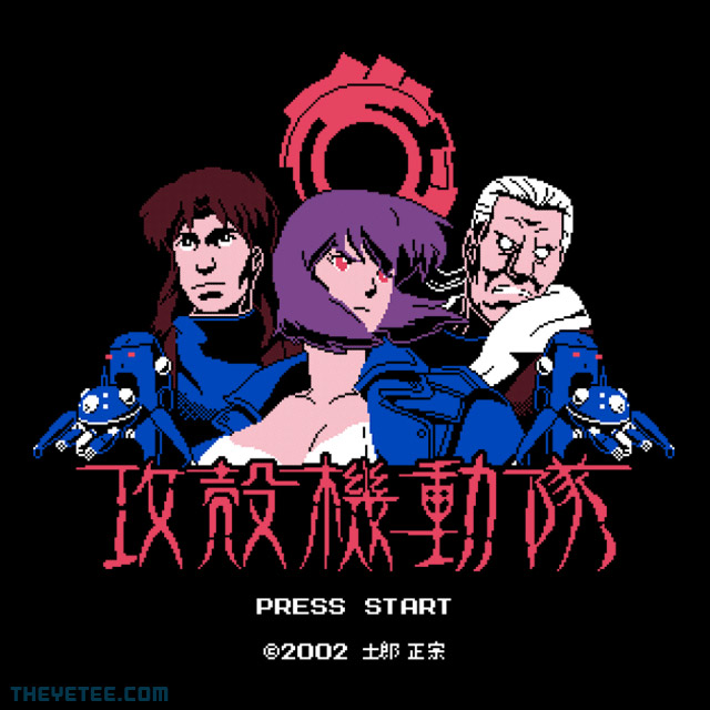 The Yetee: Ghost in the Pixels