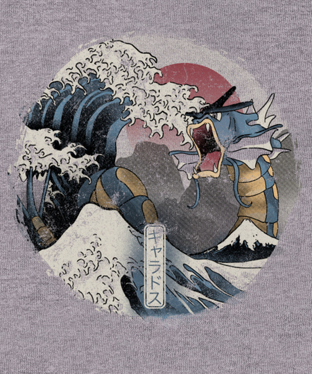 Qwertee: The Great Dragon