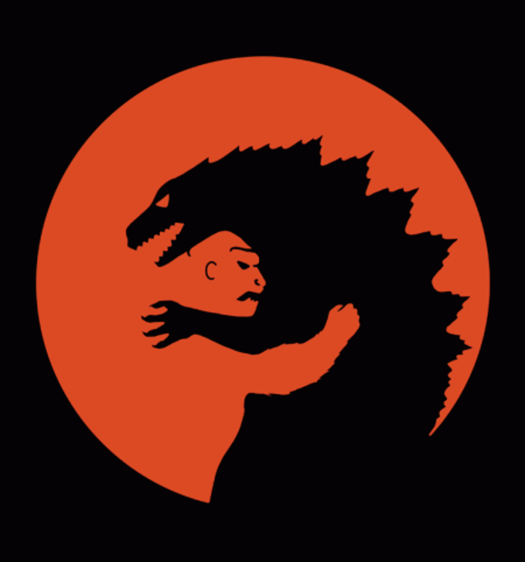 BustedTees: Godzilla vs King Kong