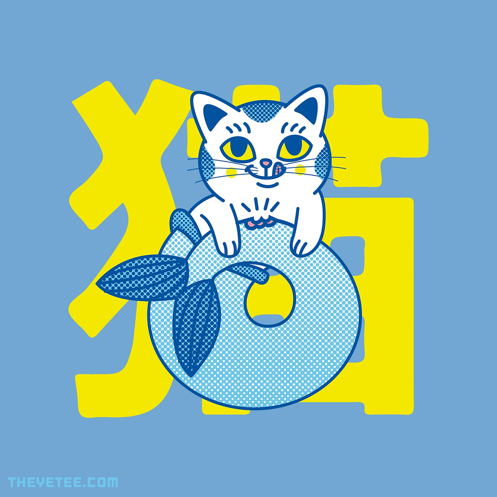 The Yetee: Catfish