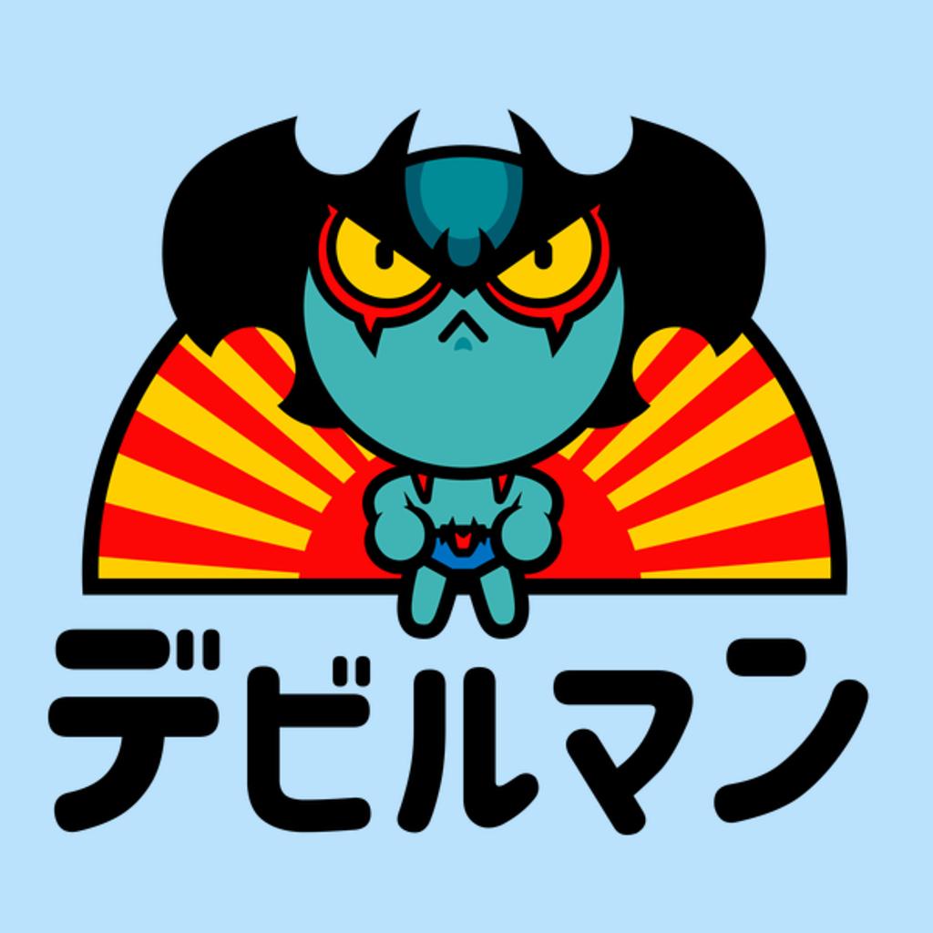 NeatoShop: ChibiDebiru