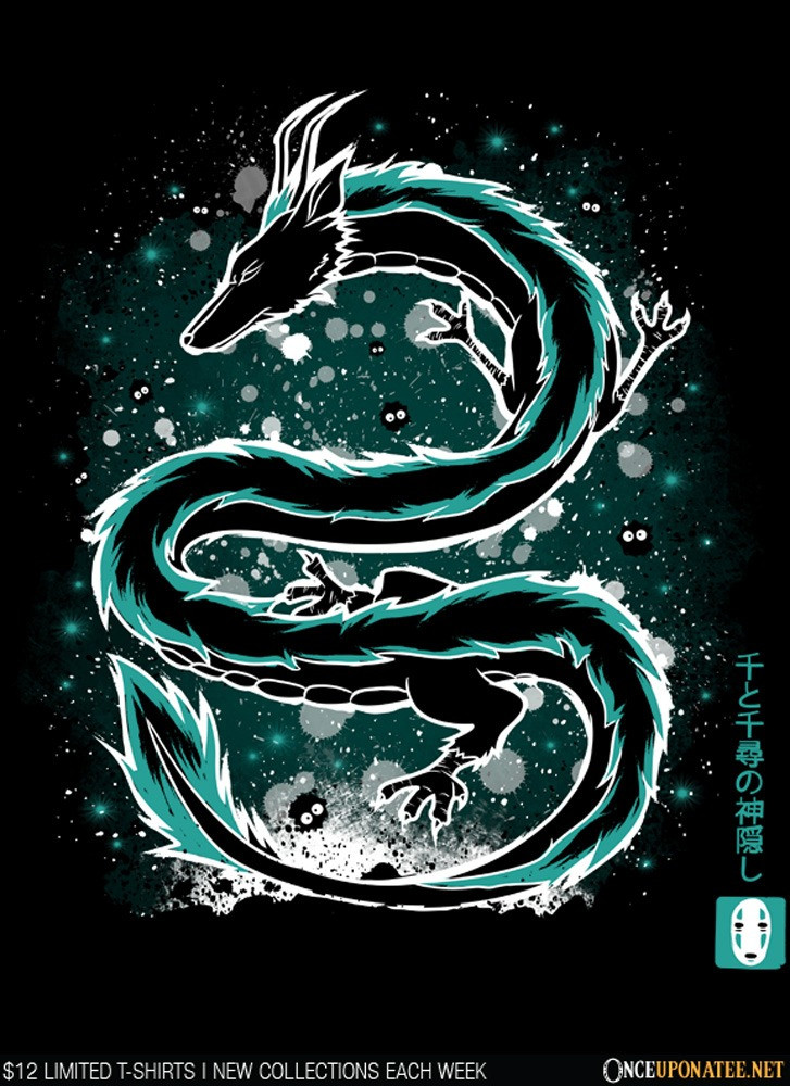 Once Upon a Tee: The Dragon