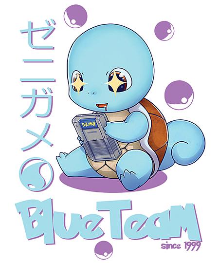Qwertee: Blue Team