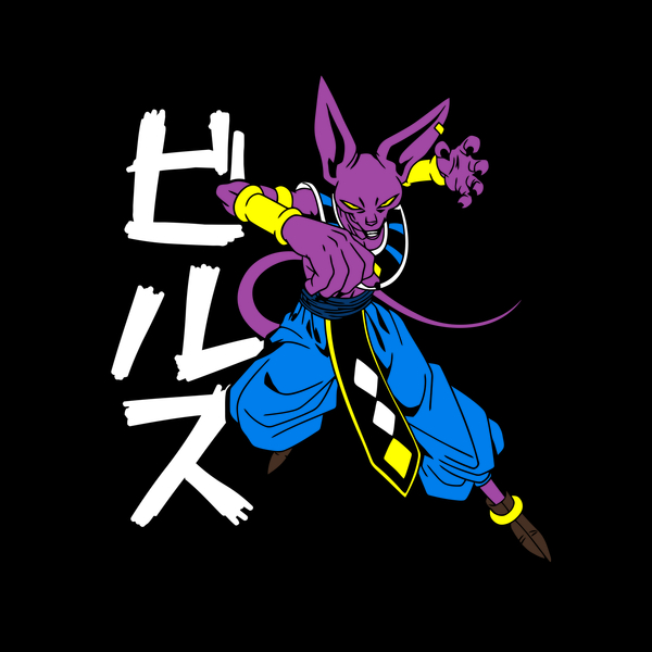 NeatoShop: The God of destruction