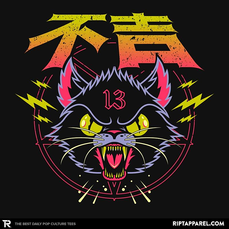 Ript: Black Cat