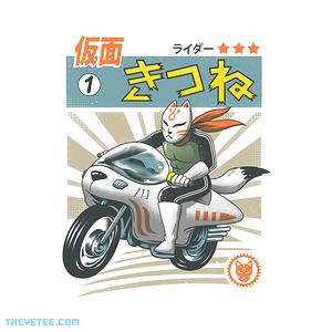 The Yetee: Kitsune Kamen Rider