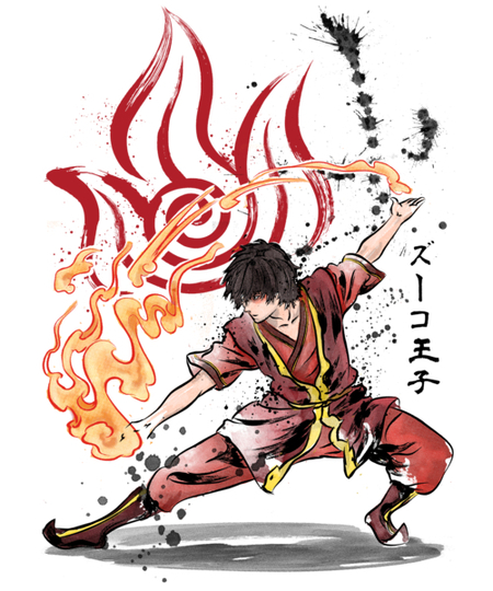 Qwertee: The Power of the Fire Nation