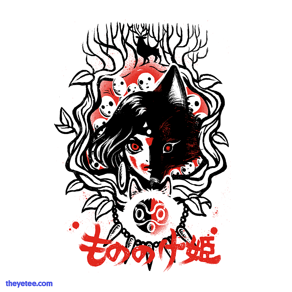 The Yetee: Forest queen