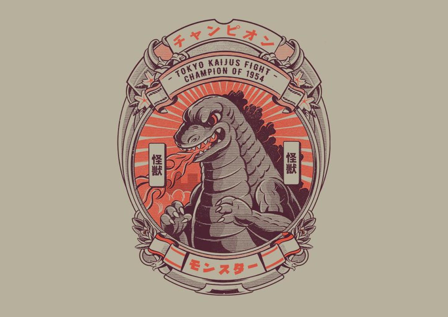 TeeFury: Monsters Fight Club