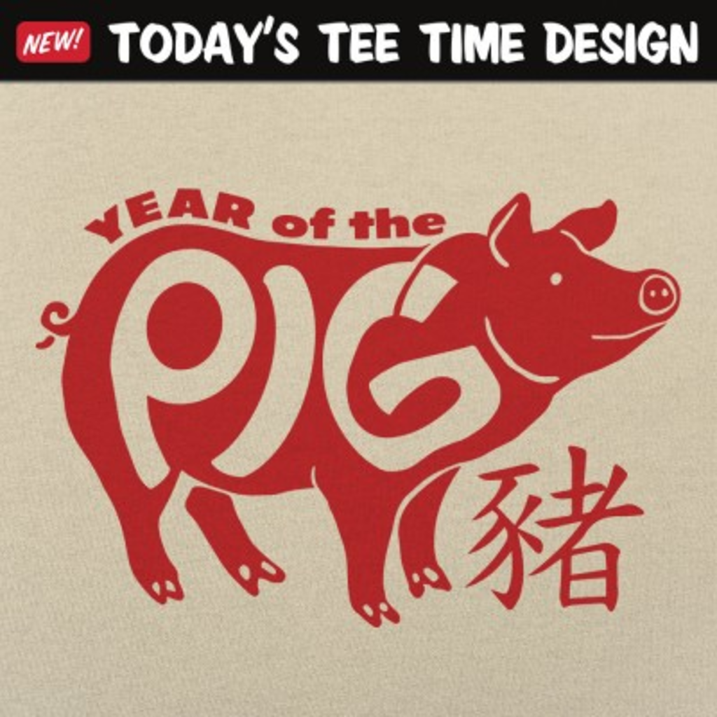 6 Dollar Shirts: Year Of The Pig