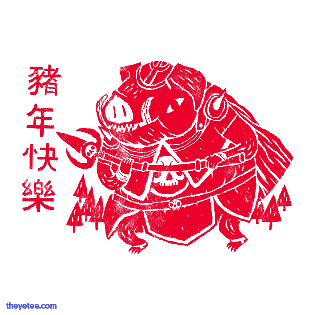 The Yetee: the year of the pig