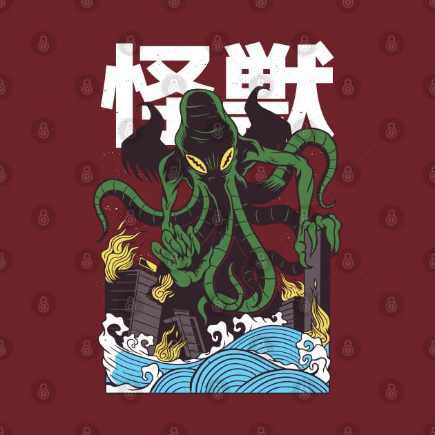 TeePublic: Japanese cthulhu monster