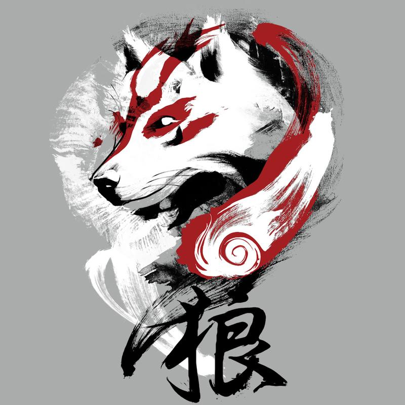 Curious Rebel: Okami