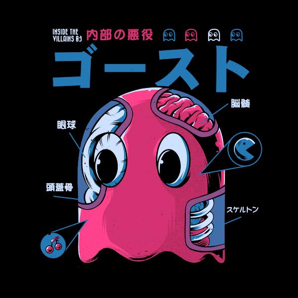 NeatoShop: Ghostzilla