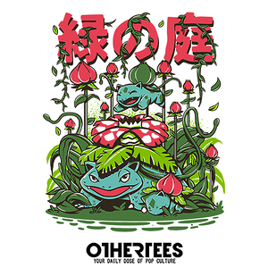 OtherTees: The Secret Garden
