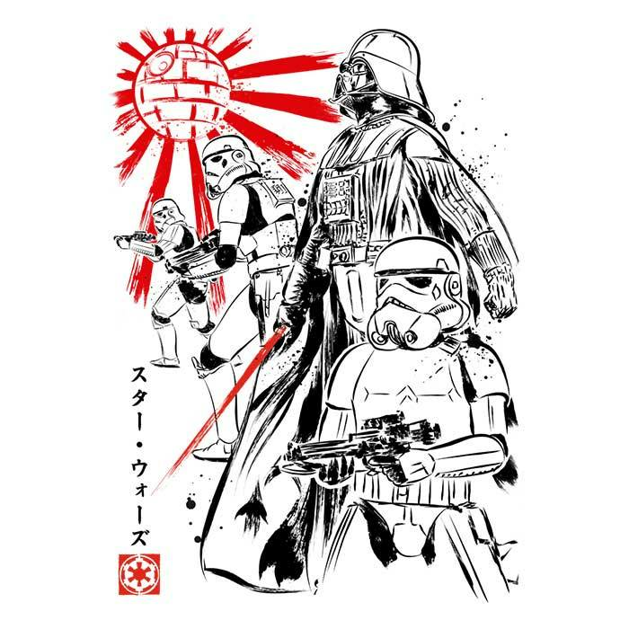 Once Upon a Tee: For the Glory of the Empire