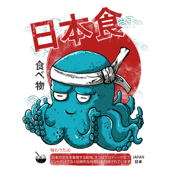 NeatoShop: Octopus