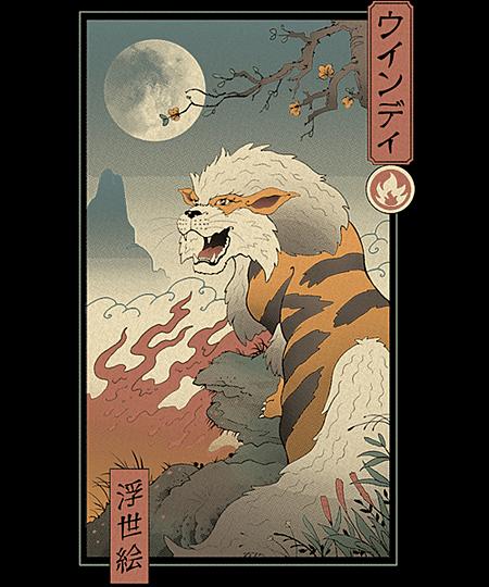 Qwertee: Fire Canine Ukiyo- e