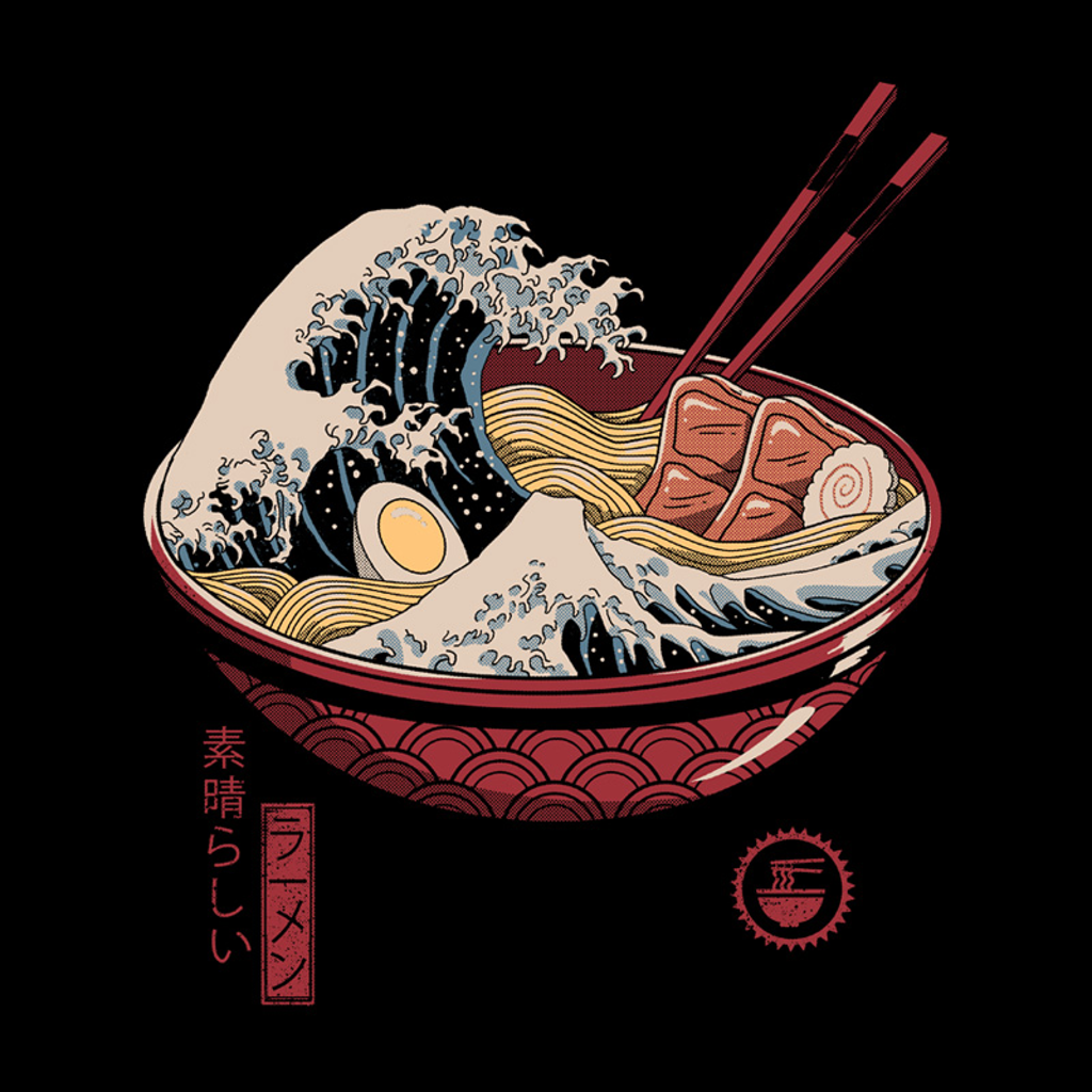 Pampling: Great Ramen Wave