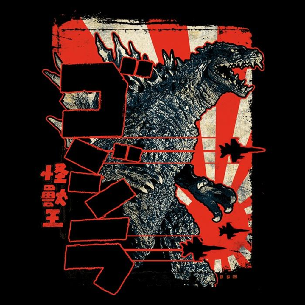 Once Upon a Tee: Pop Godzilla