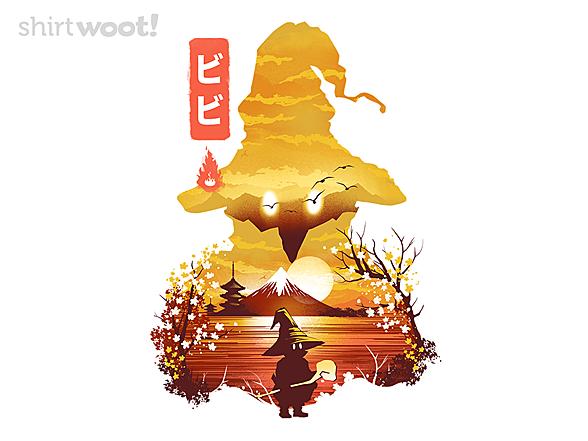 Woot!: Fantasy Sunset