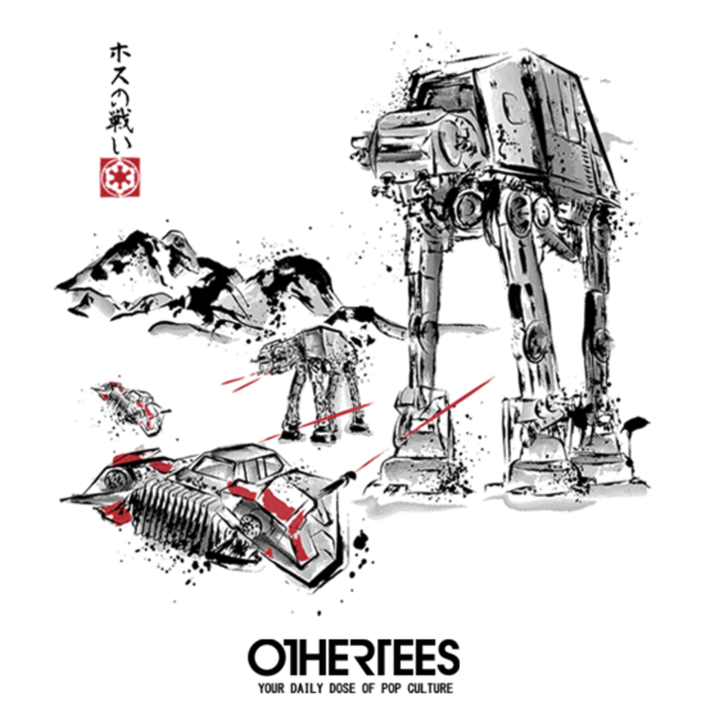 OtherTees: Battle in the Snow Sumi-e