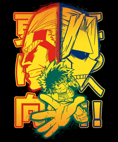 Qwertee: Plus Ultra Hero