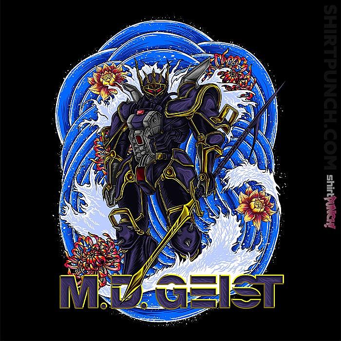 ShirtPunch: MD Geist