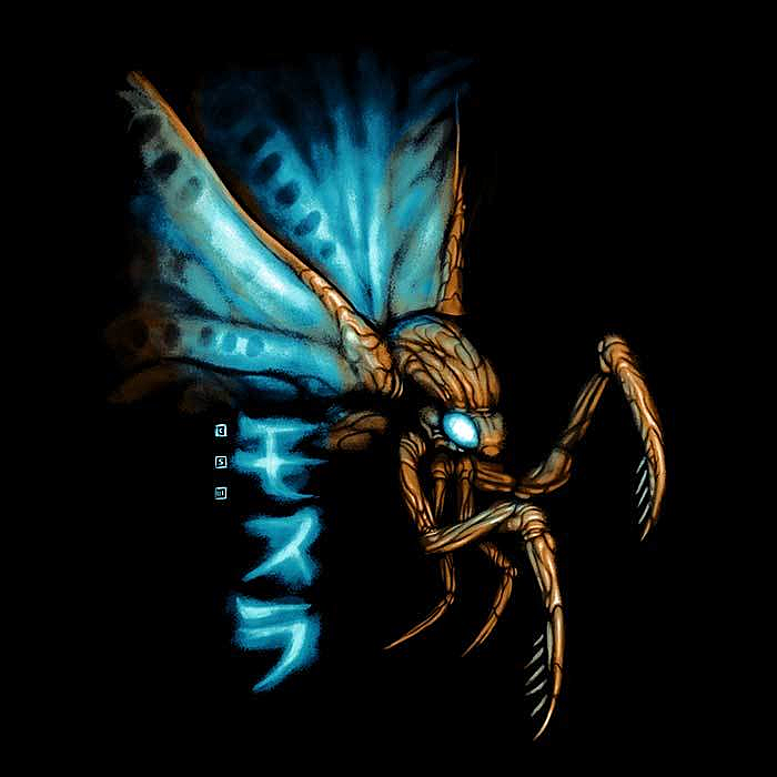 Once Upon a Tee: Dark Waterbrushed Moth