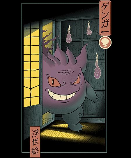 Qwertee: Purple Ghost Ukiyo- e