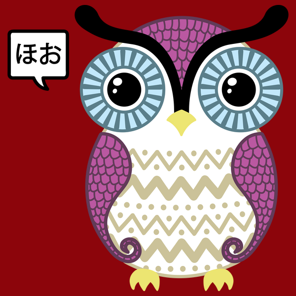 NeatoShop: Cute owl