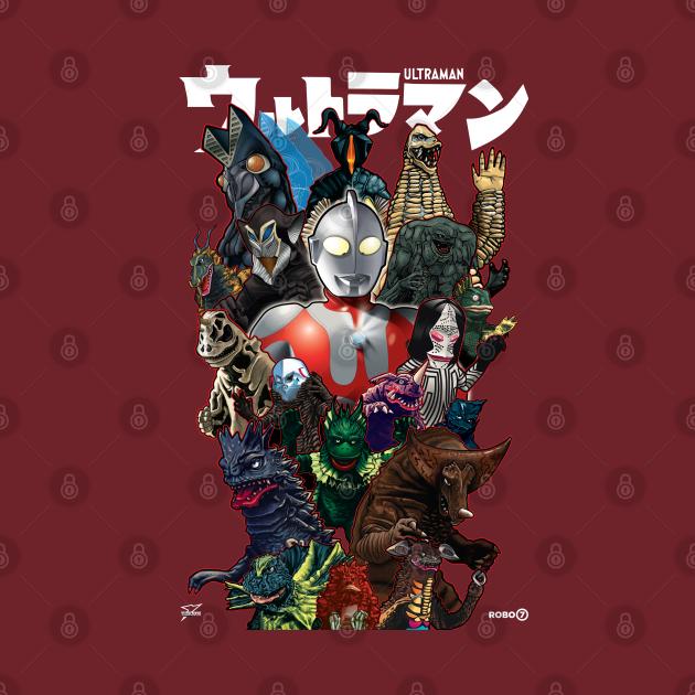 TeePublic: Ultraman