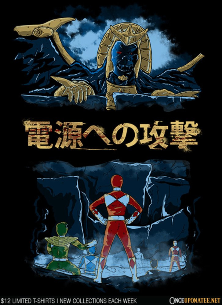 Once Upon a Tee: Attack on Goldar