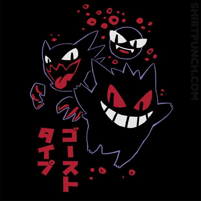 ShirtPunch: Ghost Type