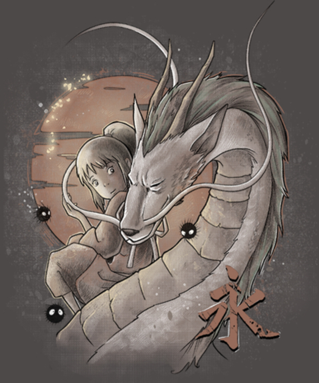 Qwertee: Forever