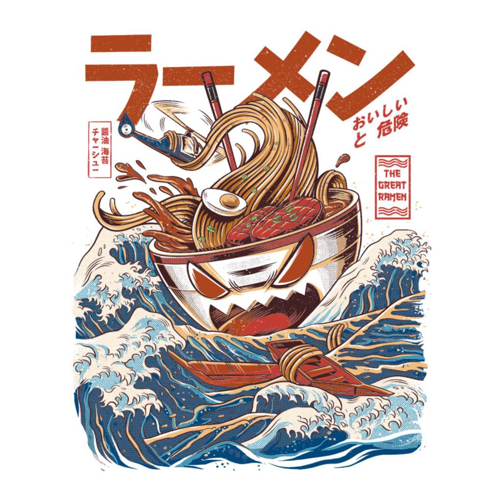 Pampling: Great Ramen off Kanagawa
