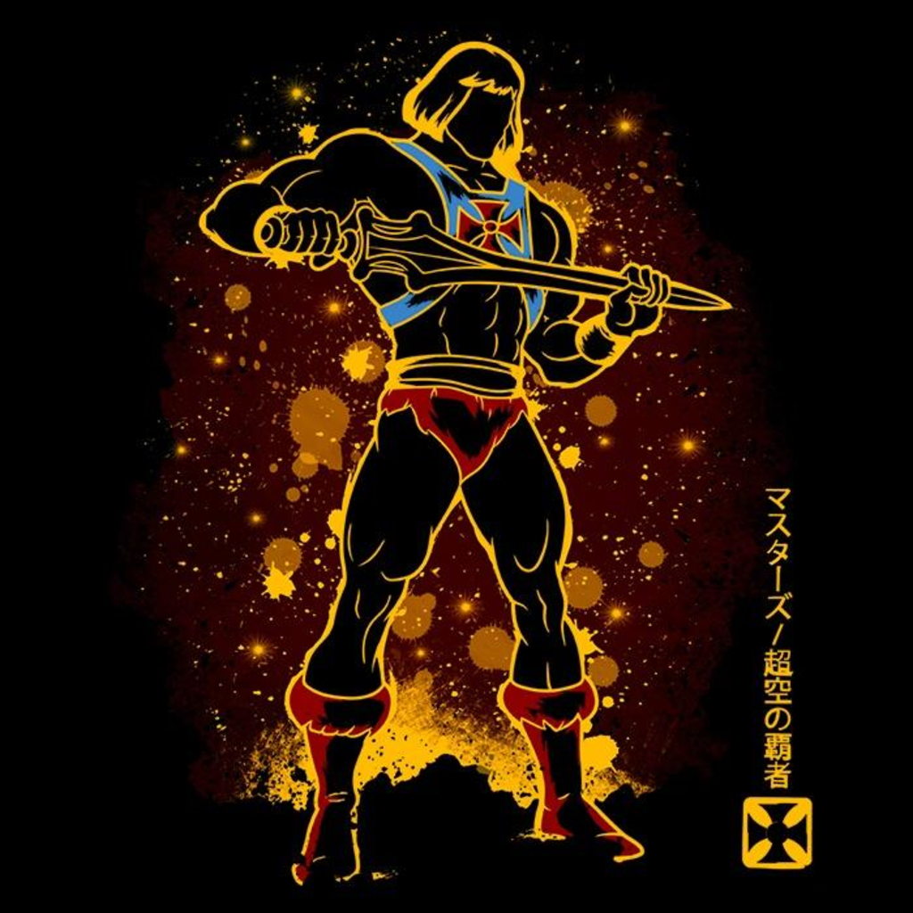 Once Upon a Tee: The Eternian